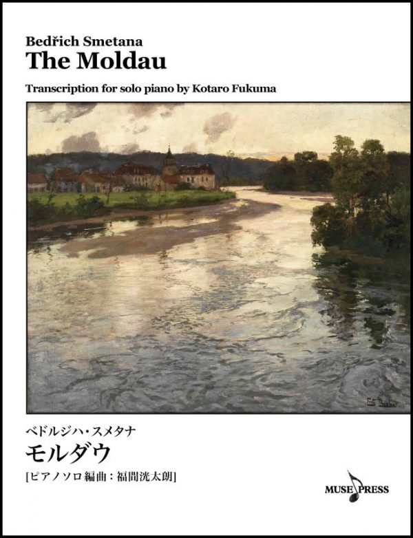 Moldau-cover