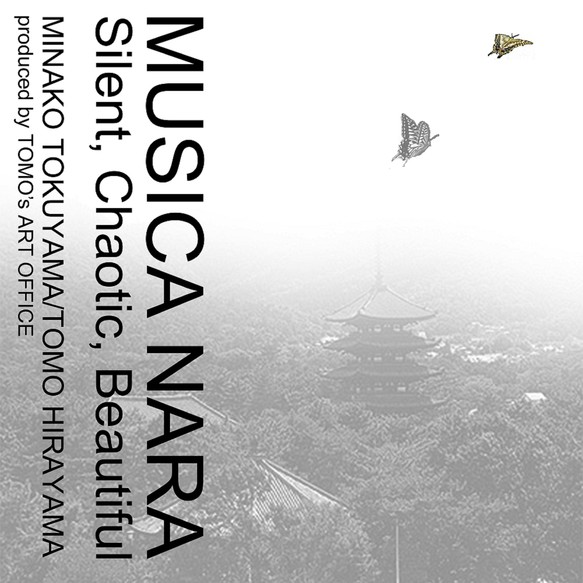 Musica Nara CD